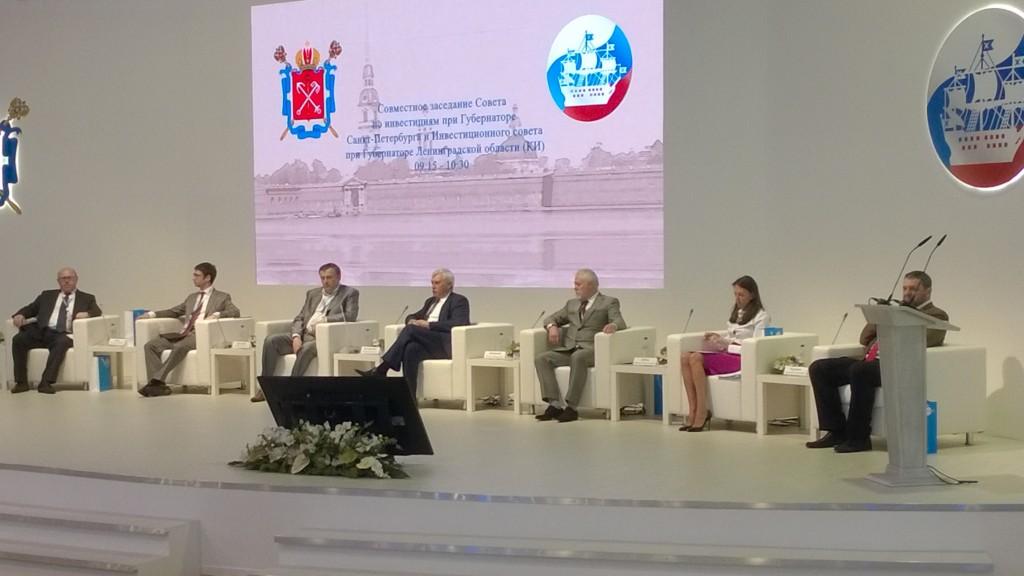 Pietarin ja Leningradin läänin yhteinen Investointikomiteakokous 25.05.2014